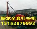 泰国优质桩机 冲击钻、冲击钻机南通桩机南通冲击钻