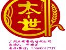 广州荔湾区中南风味独特万州烤鱼的做法