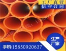 安徽mpp管生产厂家招商 界首mpp拖拉电缆管 天长MPP管