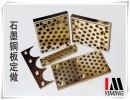 模具自润滑标准件/MISUM自润滑/盘起自润滑标准件/三协模
