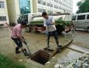 汉阳区黄金口化粪池清理及单位空调不制冷维修