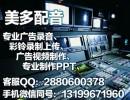 麻辣周黑鸭喊麦音乐录制鸭舌广告词
