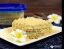 豆乳蛋糕加盟豆乳盒子蛋糕加盟豆乳蛋糕配方做法传授