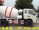 福田5方混凝土搅拌车多少钱