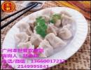 广州天河区暨南大学风味独特小龙虾的做法