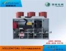 负荷开关熔断器组合电器负荷开关的作用长沙互感器海能电力供