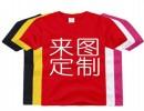 云南广告T恤衫|霆凯针织热情服务|广告T恤衫