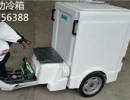 保温送餐送奶车冷冻冷藏 电动快递三轮车  厂家直销