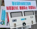 恒温移动冰箱电动三轮冷藏冷冻冰箱 解决生鲜宅配最后100米