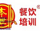 江南西的小吃培训学校在哪水晶饺培训学校在哪里