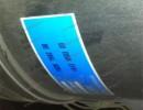 1626769200阿特拉斯空气过滤器总成包含滤芯16139
