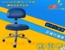 PP注塑工作椅气动升降PU发泡靠背椅防静电PVC靠背椅宁楚供