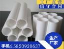 滁州哪里有HDPE梅花管 宿州七孔梅花管厂家通信PVC电缆管