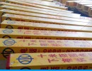 PVC标志桩,普通标志桩的批发价格,燃气管道标识桩