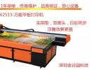 外贸卡通零钱包PVC手拿包打印机卡通零钱包PVC手拿包彩印机