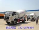 厂家促销小方量福田时代4方混凝土搅拌车小型搅拌站自用