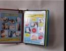 生产现场专用文件夹 生产现场专用文件夹销售 益福德供