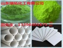 山东瑞拓化工色母粒用塑料荧光增白剂OB-1/OB
