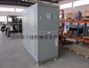 电镀行业用冷冻机组-昆山康士捷机械设备有限公司