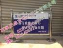 不锈钢标示牌制作-地面走向标志牌价格-PVC安全警示牌兰州厂