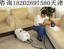 天津沙发清洗保养_居家清洁保养:沙发清洗方法和注意事项