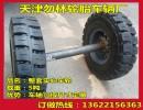 厂家订做拖车实心轮胎高效耐磨减震散热4.00-8