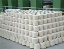 优质有机棉纱、有机棉纱、鑫超纺织品专业生产