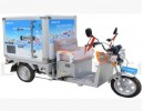 北京电动冷藏车 三轮冷藏车