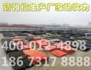 宁夏CPVC电力管