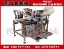 卫浴螺丝数数包装机|德驰机械|TS60D8