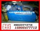 空气呼吸器充气泵宝华Junior海林厂家直销东北助销点