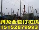越南优质桩机 冲击钻、冲击钻机南通桩机南通冲击钻