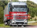 奔驰标准德国奔驰卡车平衡轴悬挂总成 1840、2631