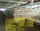 临湘PVC通信管批发价格
