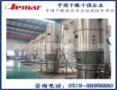 常州力马-聚氨酯粒子沸腾干燥机200Kg/h