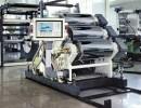 塑料板材生产线,盛大挤出机械(图),塑料板材生产线厂家