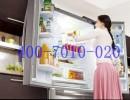 【沈阳小天鹅冰箱官方*网站全国】售后服务咨询电话-欢迎访问