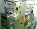 英国TOT涂布机专用粘尘机、印刷机用粘尘机