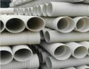 福建PVC加筋管 福建PVC加筋管厂家 永亨供