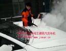 干饱和蒸汽清洗机 蒸汽清洗设备专业制造商―上海闯王