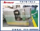 常州力马-4m3卧式螺带混料机、磷酸铁锂混合器厂家