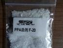 PPA粉 PPA母料 有机氟加工助剂 国产PPA粉
