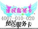 【欢迎访问】沈阳小天鹅冰箱官方网站全国售后服务咨询电话?