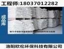 泡沫混凝土加气块增强剂价格优惠自保温砌块增强稳泡剂厂家现货