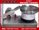 插座紧固件称重包装机 质量合格 德驰机械