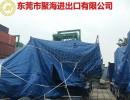 旧自动极片接合器从台湾运到大陆货运清关代理公司