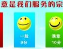 欢迎访问天津小天鹅冰箱全市各区点售后服务维修咨询电话欢迎您