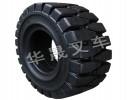 盐城克拉克叉车配套825-15环保轮胎批发销售:华晟叉车