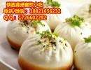 特色小吃洋芋叉叉关东煮土渣烧饼烤面筋小吃技术加盟培训