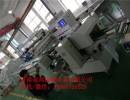 淄博供应果奶枕式包装机厂家  济南冠邦机械设备 1245